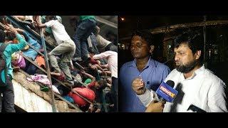 Mumbai Bridge Stampede K Gunhegaro Par Murder Case Darj Ho | AFROZ MALIK