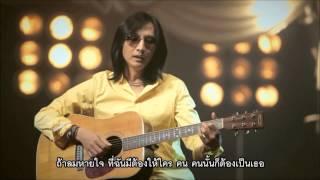 หญิงเดียวในใจ : เวสป้า อาร์ สยาม [Official MV]