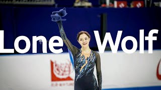 LONE WOLF EVGENIA MEDVEDEVA ЕВГЕНИЯ МЕДВЕДЕВА MOTIVATION VIDEO