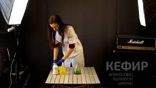 Зубная паста для Кита (КЕФИР)