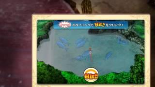 ★セブンフィールズ★ タケゾニア前線基地 (釣り)シルバーロブスター