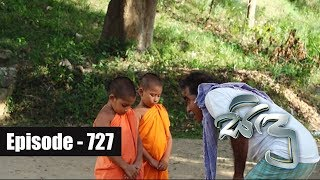 Sidu | Episode 727 21st May 2019 Thumbnail