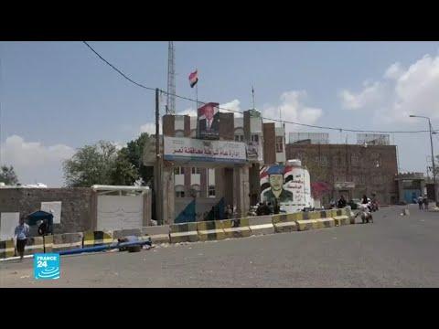 تداعيات فادحة للحرب في اليمن  - نشر قبل 27 دقيقة