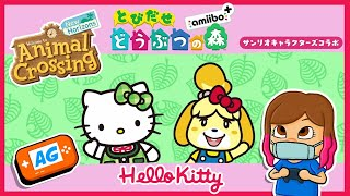 Hello Kitty en Animal Crossing new Horizons en Español | Actualizacion 1.9.0