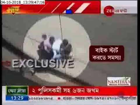 Prisoner Karna Bera escape from Contai Sub Divisional Magistrate Court