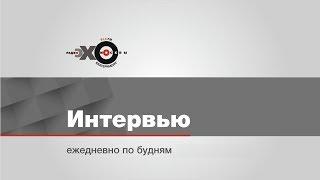 Интервью / Николай Цискаридзе // 4.03.19