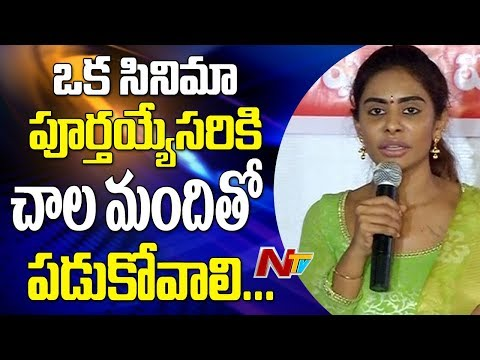 Sri Reddy Speaks About Casting Couch @ Somajiguda Press Meet    Sri Reddy Leaks    NTV