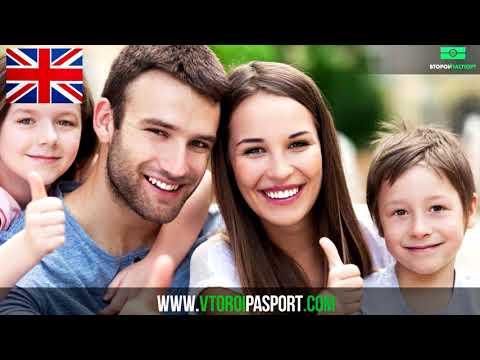 Туристическая виза в Великобританию