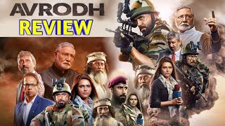 Avrodh – The Siege Within | SonyLIV Originals | Web Series Review | Avrodh Review