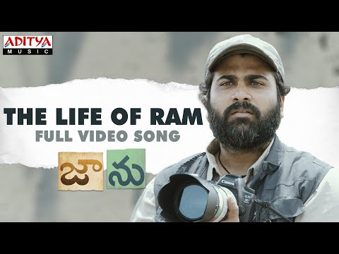 The Life Of Ram Full Video Song  Jaanu Video Songs  Sharwanand  Samantha  Govind Vasantha