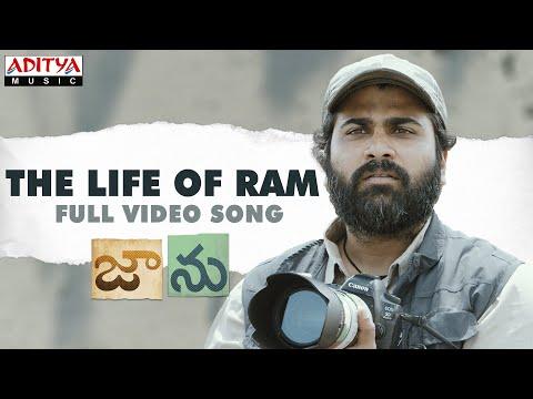 The Life Of Ram Full Video Song | Jaanu Video Songs | Sharwanand | Samantha | Govind Vasantha