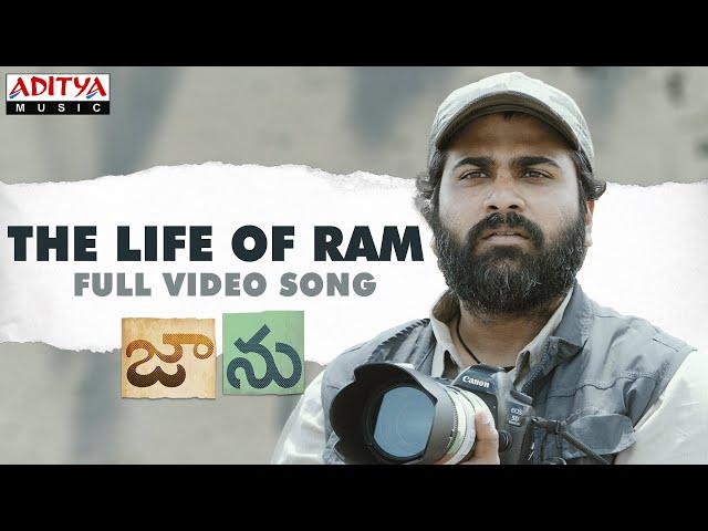 The Life Of Ram Full Video Song   Jaanu Video Songs   Sharwanand   Samantha   Govind Vasantha