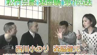 元「笑福亭小松」さんの「胃癌」は「胃潰瘍」だった? 天才的「詐欺師」...