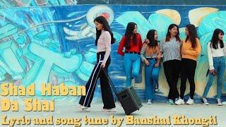 SHAD HABAN DA SHAI (Official Music Video) Boys of Rhythm feat Frankie Ri