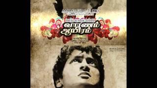 Nenjukkul Peidhidum Cover-Amita