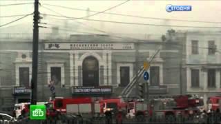 На Неглинной улице в Москве горит Театр современной пьесы