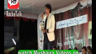 Watan Se Pyaar hai hamko wo Deen wale haien Shayari by Imran Pratapgarhi Latest Mushaira Gorakhpur 2