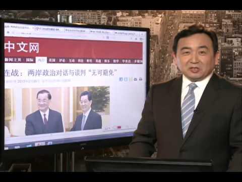 """揭秘:十八大胡锦涛""""突然袭击"""" 习近平无奈应对(2013/02/26)"""