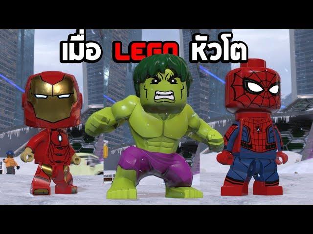 ????? Lego ?????????? Lego marvel super heroes 2