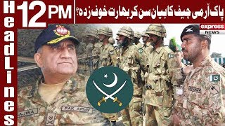 CAOS Gen Qamar Bajwa's Warning To India | Headlines 12 PM | 23 February 2019 | Express News