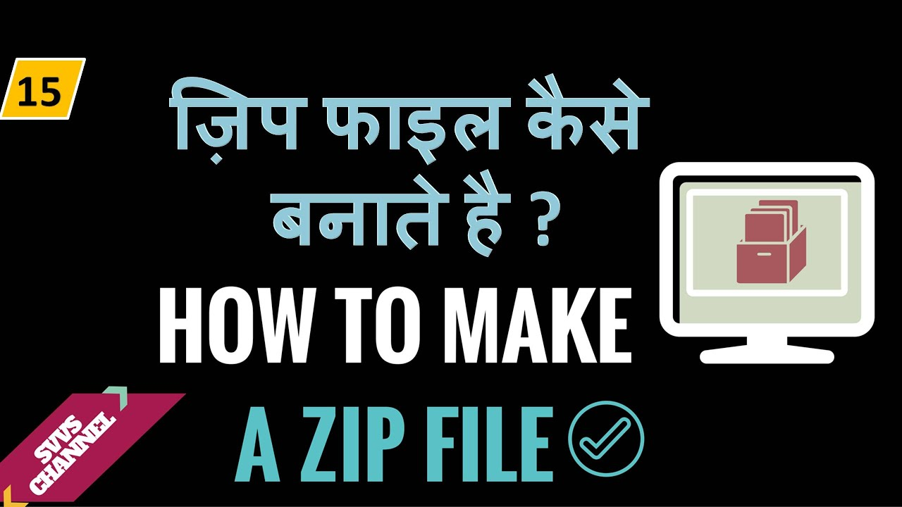 Learn computer basics ppt file