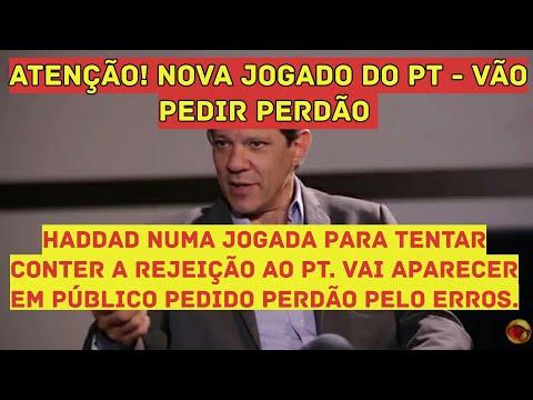 URGENTE! PT Vai Pedir Perdão - Hugo Chaves Fez Isso na Venezuela.