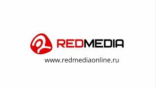 Продвижение сайтов с компанией Редмедиа(Промо-видео о продвижении сайтов компанией Редмедиа., 2015-01-14T14:36:11.000Z)