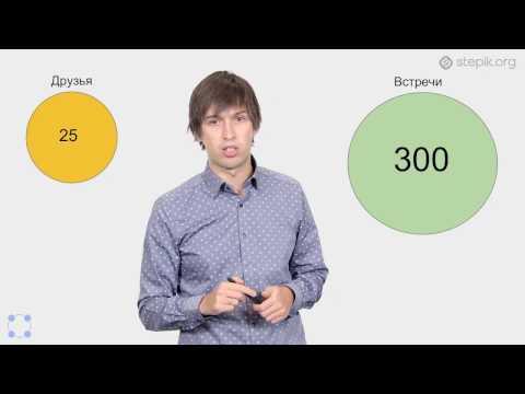 Дискретная математика видео уроки скачать торрент