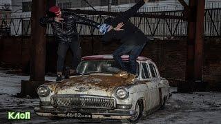 Неликвид / Лютая Боевая Классика ВАЗ 21Р (нет) / GAZ 21 Rat look