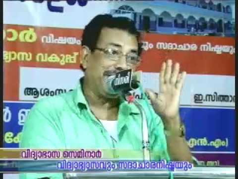 വിദ്യഭ്യാസ സെമിനാർ:: വണ്ടൂർ സലഫിയ്യ കോളേജ്  | അസാദ് വണ്ടൂർ