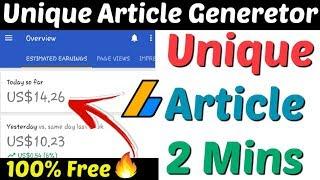 Unique Article Generator 2019 | Best Free Unique Article Generator | Free Article Generator |