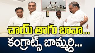 Harish Rao Congratulates KTR | KTR Appointed As TRS Party Working President | Dot News