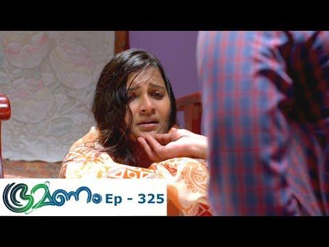 Bhramanam | Episode 325 - 15 May 2019 | Mazhavil Manorama