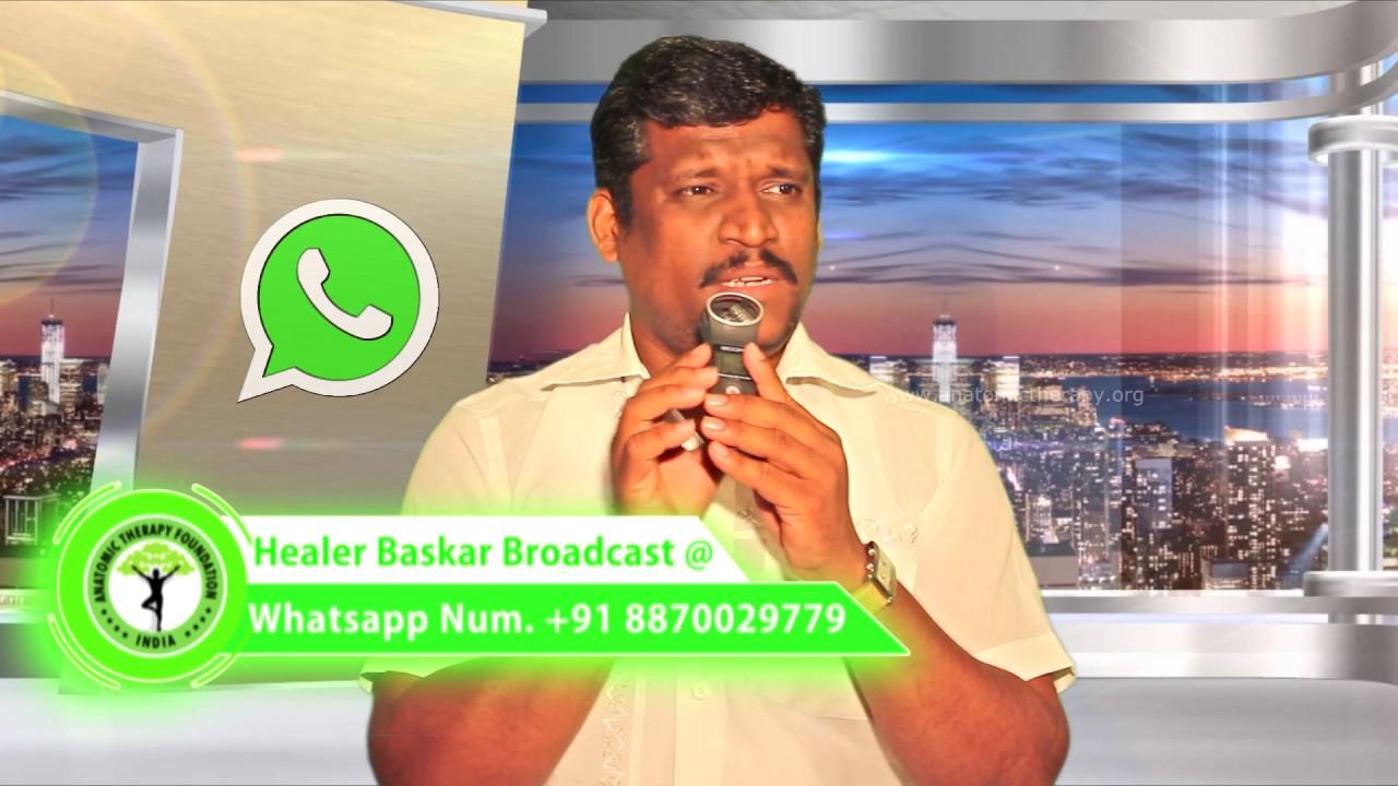 anatomic therapy offcial Watsapp Healer Baskar (Peace O Master ...