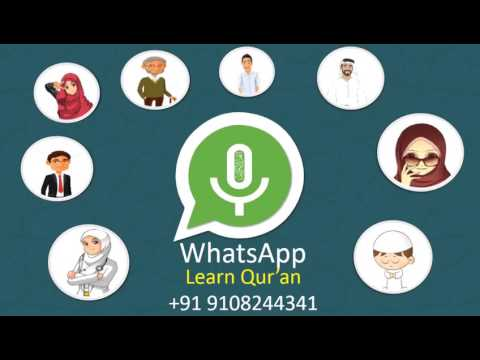 It's amazing to learn the Quran in WhatsApp !!