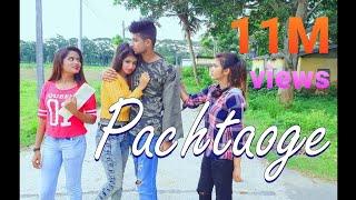 Download lagu Pachtaoge | Arijit Singh | Avirup | Simi | Tiya | Alina | Anik | Roy Series | T- Series
