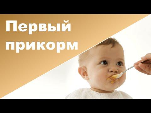 Глицин для детей: инструкция по применению, дозировка, с