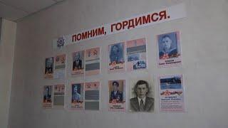 Пока жива память о героях Великой Отечественной войны, живы и они...