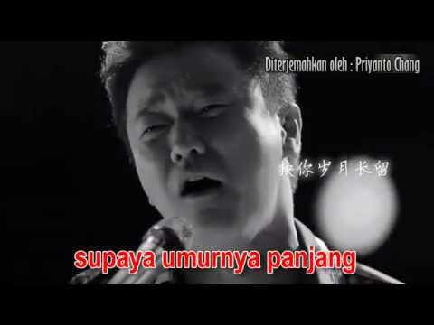 Fuqin 父亲 Papah , Dalam Arti Bahasa Indonesia