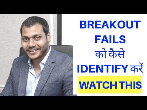 How to identify Breakout fails  my secrets#learn with me
