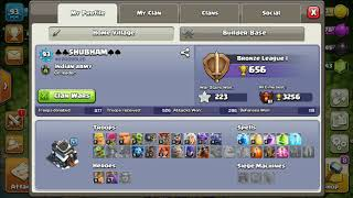 Clash of clans clan games 20th December ,2018 big mistake by supercell 😮😮😮😮😮😮😮😮😮