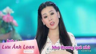 (Karaoke) Tình Em Tháp Mười - Lưu Ánh Loan