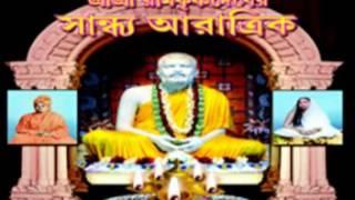 Khandana Bhaba Bandhana Jaga