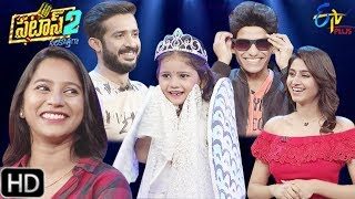 Patas 2 | 20th  May 2019 | Full Episode 1072 | ETV Plus