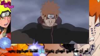 Naruto Shippuden  Arabic Opening 7