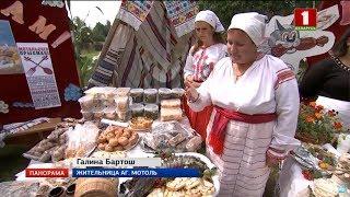 Фестиваль Мотальскія прысмакі в Ивановском районе и День огурца в Шклове. Панорама