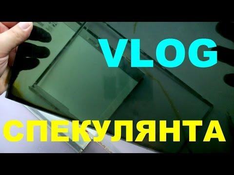 видео: Залитая Матрица (ремонт в домашних условиях)