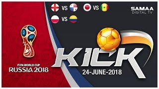 KICK | Eng Vs Pan | Jap Vs Sen | Pol Vs Col | SAMAA TV | FIFA 2018