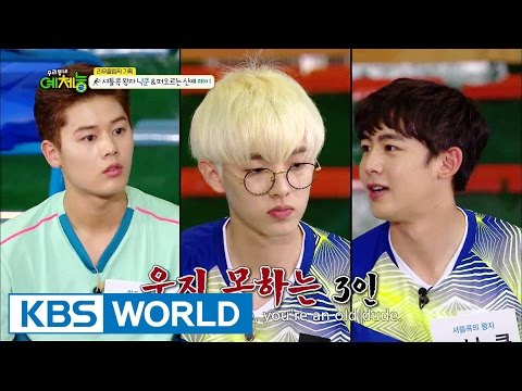 Cool Kiz on the Block | 우리동네 예체능 – Rio Olympic event special, part 1 [ENG/2016.07.19]