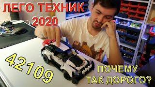 Обзор новинок лего техник 42109 TOP GEAR RALLY CAR (Lego technic 42109 TOP GEAR RALLY CAR)